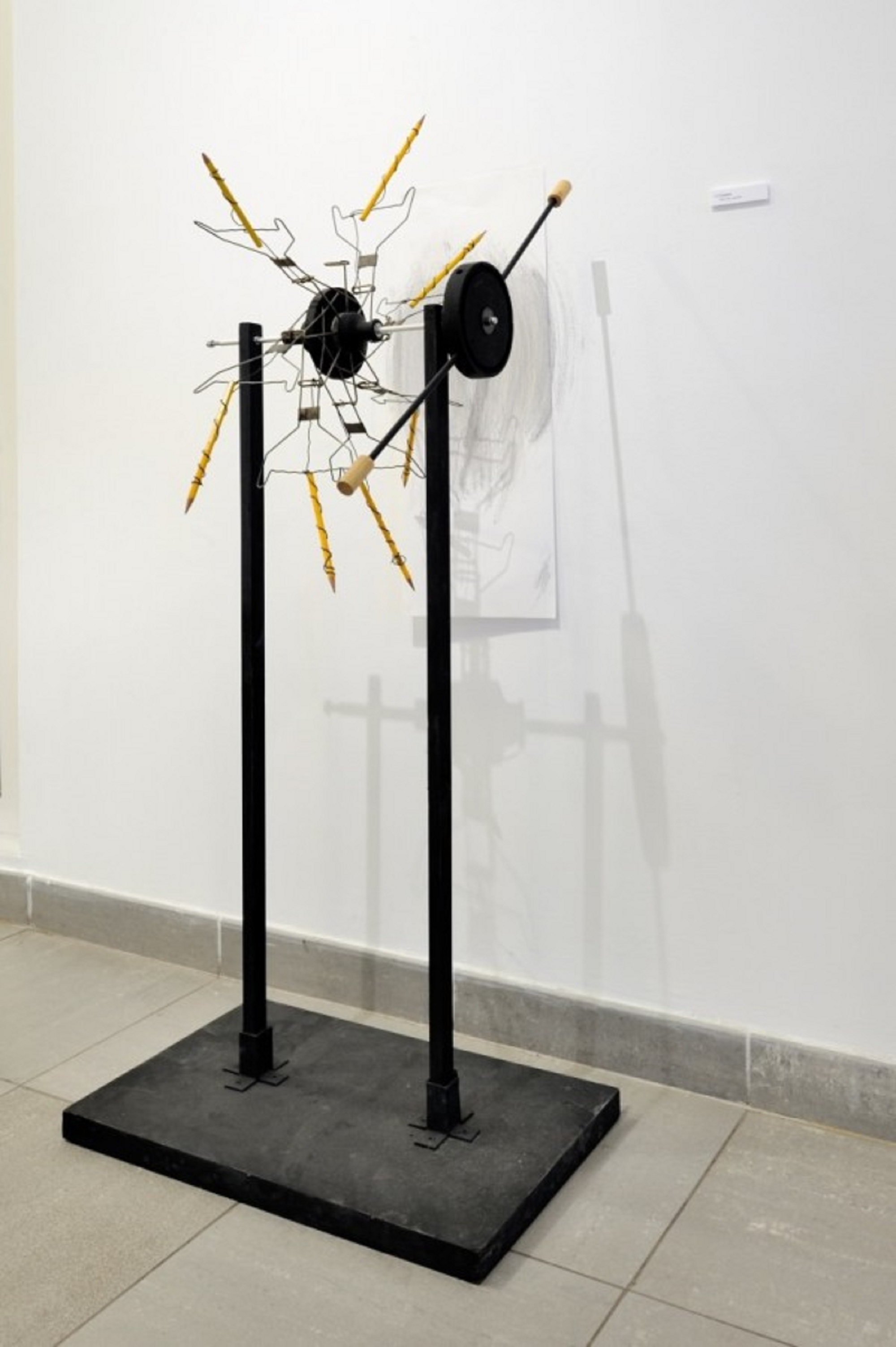 "Exposition ""Machinatio"" - Martine Vallée"